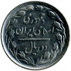 Монета > 2риала, 1979-1988 - Иран  - obverse