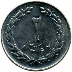מטבע > 2ריאל, 1979-1988 - איראן  - reverse