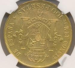 Moeda > 100pesetas, 1897 - Espanha  - reverse