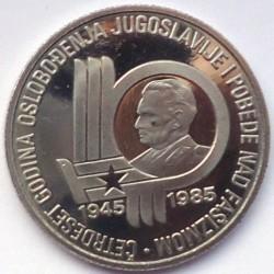 Moneda > 100dinares, 1985 - Yugoslavia  (40º Aniversario - Liberación del Fascismo) - reverse