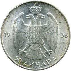 Moneta > 50dinarów, 1938 - Jugosławia  - reverse