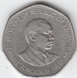 Монета > 5шиллингов, 1994 - Кения  - reverse