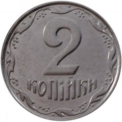 Coin > 2kopiyky, 2001-2018 - Ukraine  - reverse