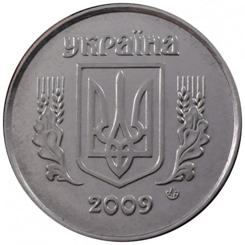 Українські 5 копійок цена 2008 цена украина 20 копеек 1925 года цена стоимость монеты