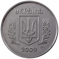 Coin > 5kopiyok, 2001-2016 - Ukraine  - obverse