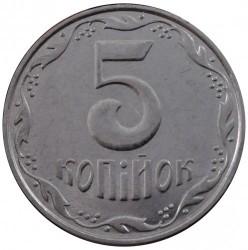 Մետաղադրամ > 5կոպեկ, 2001-2018 -  Ուկրաինա  - reverse