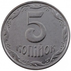 Moneda > 5kopiyok, 2001-2018 - Ucrania  - reverse