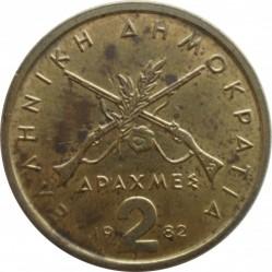 Mynt > 2drakmer, 1982-1986 - Hellas  - obverse
