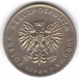 монеты 12 рублей на серебро