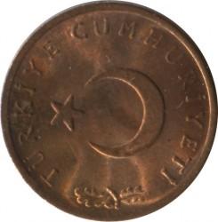 Coin > 1kurus, 1969 - Turkey  - obverse