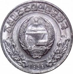 Moneta > 1chon, 1959-1970 - Corea del Nord  - obverse