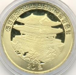 Moneta > 20wonów, 2009 - Korea Północna  (Chiński zodiak - Rok świni) - obverse