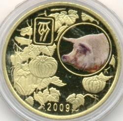 Moneta > 20wonów, 2009 - Korea Północna  (Chiński zodiak - Rok świni) - reverse