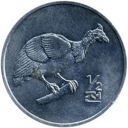Монета > ½чона, 2002 - Северная Корея  (Мир животных - Цесарка) - reverse