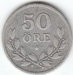 Mynt > 50ore, 1911-1939 - Sverige  - reverse