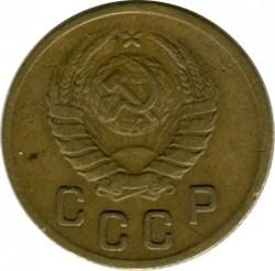 Moneta > 2kopiejki, 1945 - ZSRR  - obverse