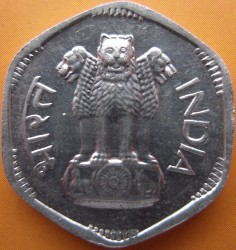 Монета > 3пайса, 1964-1967 - Індія  - obverse