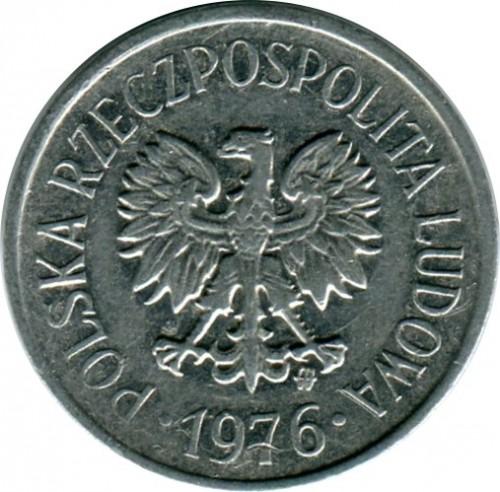 10 грошей 1974 цена 5 копеек 1955 года стоимость