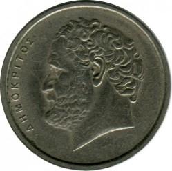 錢幣 > 10德拉克馬, 1976-1980 - 希臘  - reverse