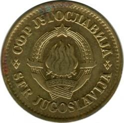 Minca > 20para, 1965-1981 - Juhoslávia  - obverse