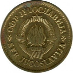 Minca > 20para, 1965-1981 - Juhoslávia  - reverse