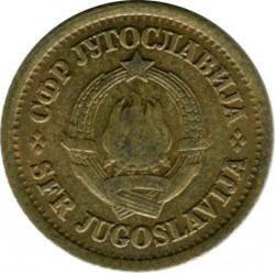 Монета > 5пари, 1965-1981 - Югославия  - obverse