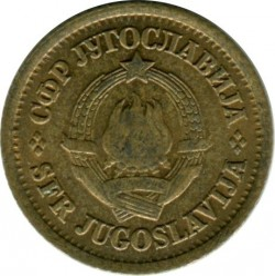 Монета > 5пари, 1965-1981 - Югославия  - reverse