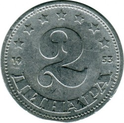 Moneta > 2dinary, 1953 - Jugosławia  - obverse