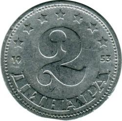 Monedă > 2dinari, 1953 - Iugoslavia  - reverse