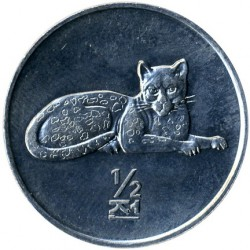 Moneta > ½czona, 2002 - Korea Północna  (Zwierzęta świata - Leopard) - obverse