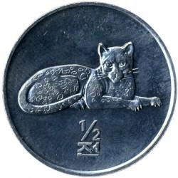 Moneta > ½czona, 2002 - Korea Północna  (Zwierzęta świata - Leopard) - reverse
