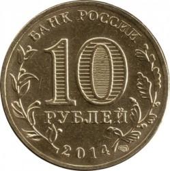 Moneda > 10rublos, 2014 - Rusia  (Inclusion in the Russian Federation. Sevastopol) - obverse