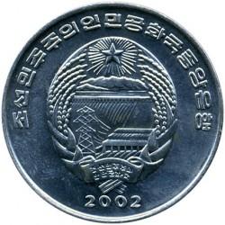 Монета > ½чона, 2002 - Северная Корея  (ФАО - галера (судно с веслами)) - obverse