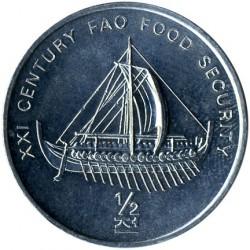 Монета > ½чона, 2002 - Северная Корея  (ФАО - галера (судно с веслами)) - reverse