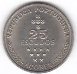 Кованица > 25 ескудоа, 1980 - Азорска острва  (Regional Autonomy of the Azores) - reverse
