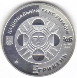 Moneta > 5hrywien, 2006 - Ukraina  (Znaki zodiaku - Baran) - obverse