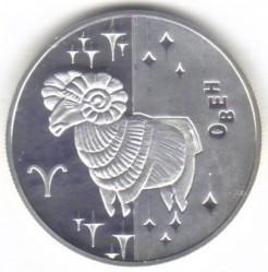 Moneta > 5hrywien, 2006 - Ukraina  (Znaki zodiaku - Baran) - reverse