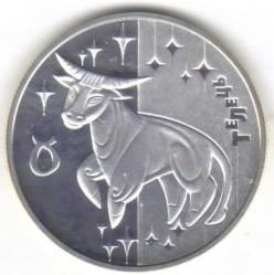 Moneta > 5hrywien, 2006 - Ukraina  (Znaki zodiaku - Byk) - reverse