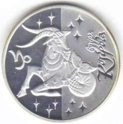 Moneta > 5hrywien, 2007 - Ukraina  (Znaki zodiaku - Koziorożec) - obverse