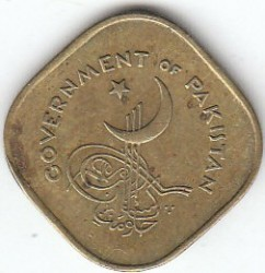 Moneda > 5 paisa, 1961 - Pakistán  (FIVE PICE) - reverse