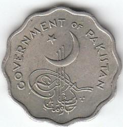 Mynt > 10paisa, 1961-1963 - Pakistan  - obverse