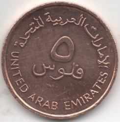 Кованица > 5филса, 1996-2014 - Уједињени Арапски Емирати  - obverse