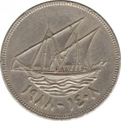 Moneda > 50fils, 1962-2011 - Kuwait  - reverse