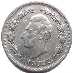 Pièce > 1sucre, 1974-1977 - Équateur  - reverse