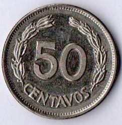 Pièce > 50centavos, 1963-1982 - Équateur  - reverse