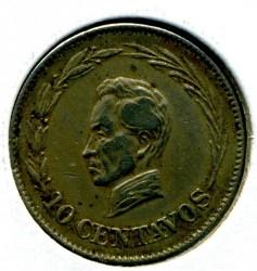 Pièce > 10centavos, 1924 - Équateur  - reverse