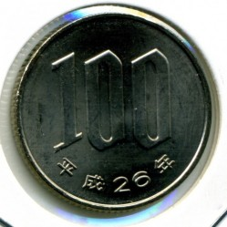 Coin > 100yen, 2014 - Japan  - obverse
