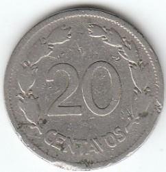 سکه > 20سنتاوو, 1937 - اکوادور  - reverse