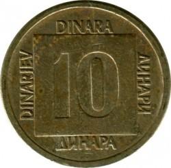 Moneda > 10dinares, 1988-1989 - Yugoslavia  - reverse