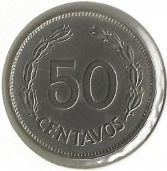 سکه > 50سنتاوو, 1985 - اکوادور  - reverse